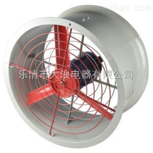 CBF-400防爆轴流风机价格