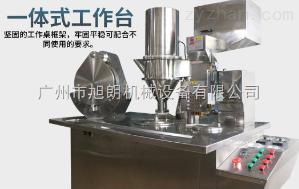 DTJ-C改良型半自動膠囊填充機廠家供應