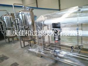 重庆佳和UF-YY01重庆佳和医药制水设备膜法技术产纯水系统