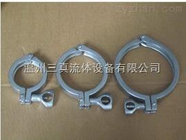 ISO溫州衛生級不銹鋼焊接卡箍溝槽卡箍