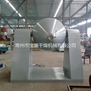 SZG-1000盐酸氨基脲搪玻璃双锥回转真空干燥机
