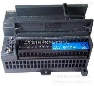 EM232功能模塊EM232功能模塊
