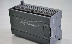 EM241功能模塊EM241功能模塊