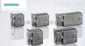 CP243CP243-1工業以太網模塊