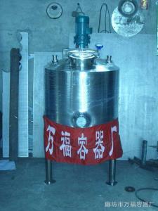 200L保温搅拌罐