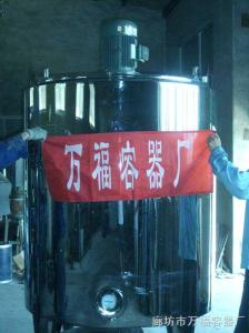 2000L高剪切乳化罐2000L