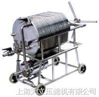 BAS4/400-N不銹鋼板框壓濾機