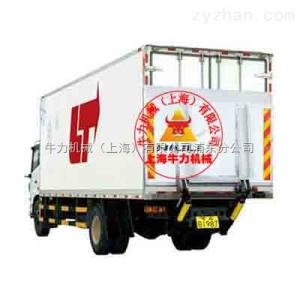 NL-QW上海鋁合金升降尾板生產商
