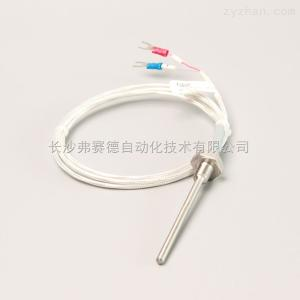 7104湖南FUSIDE弗賽德導線式熱電阻螺紋安裝溫度傳感器 非標定制