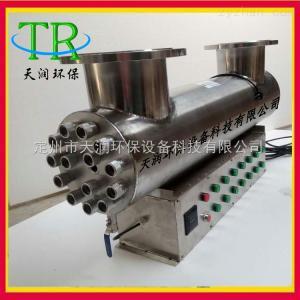 TR-UVC--D300紫外线消毒器/紫外线杀菌器厂家 高效快速 管道式水处理杀菌设备
