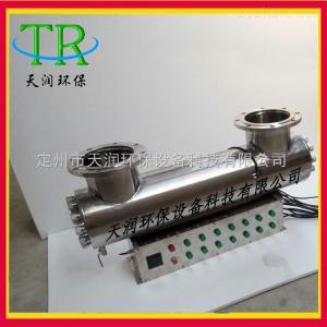 TR-UVC-K1200定制大型304不锈钢紫外线消毒器水处理纯净水小区用水消毒专用
