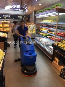 滁州容恩洗地机-商场洗地机-驾驶式洗地机