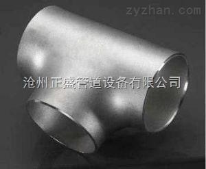 排氣管法蘭/正盛管道sell/保溫三通廠