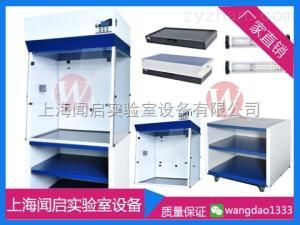 SWQ-100/100E上海凈氣型通風柜價格 無管式凈氣型通風柜生產商