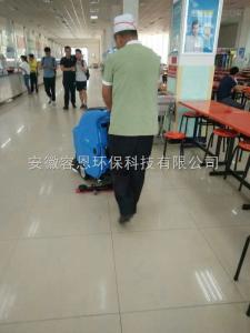 R50B商场洗地机-手推式洗地机-超市洗地机-地面清洁设备