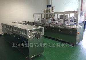 SJ-15LU型高速栓劑生產線