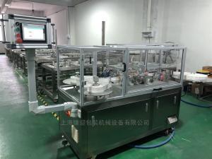 SJ-ZK栓剂制壳机