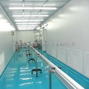 天津凈化工程 QS認證凈化工程