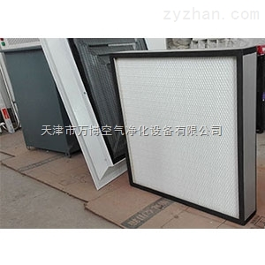天津高效空氣過濾器 天津高效過濾器價格