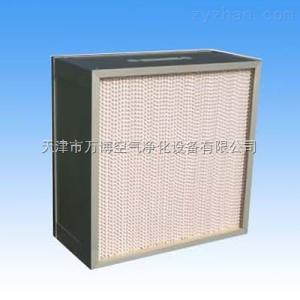 天津有隔板高效過濾器 天津高效過濾器廠家