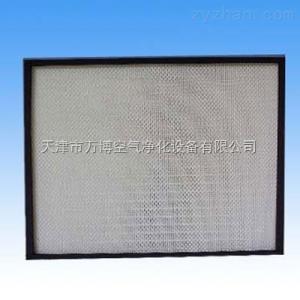天津無隔板高效過濾器材質 天津無隔板高效過濾器生產商