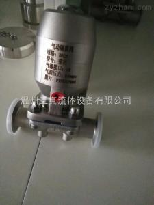 ISO溫州衛生級不銹鋼進口氣動襯膠隔膜閥
