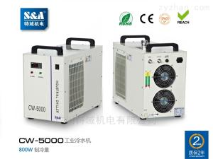 CW-5000旋轉蒸發儀冷水機,特域十五年實力生產廠家