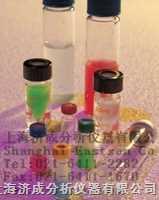 4-5ml4-5ml螺口樣品瓶/EPA樣品瓶