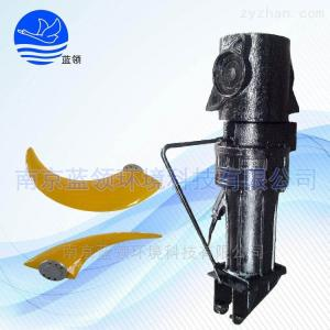 南京廠家 高效率潛水低速推流器