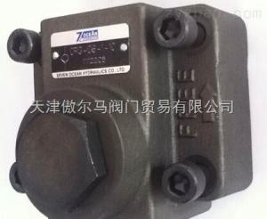 天津傲爾馬供應臺灣7OCEAN七洋CRG-06-1-10單向閥