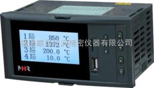 NHR-7100虹润锅炉温控器