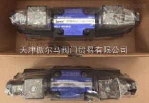天津傲爾馬總經銷臺灣登勝D4-02-2B2B-A2電磁閥