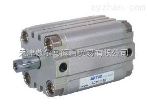 天津傲爾馬總代理AIRTAC亞德客ACP系列緊湊型氣缸