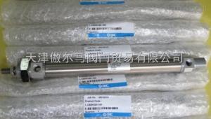SMC天津傲爾馬代理日本SMC歐洲型氣缸C85-20H-A-125
