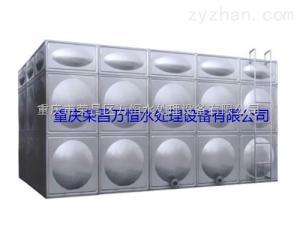 齊全萬恒泉潔+304保溫水箱
