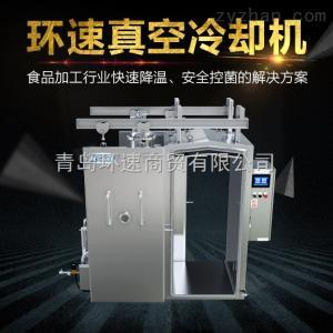 ZKL-150S环速鲜食快速预冷机厂家