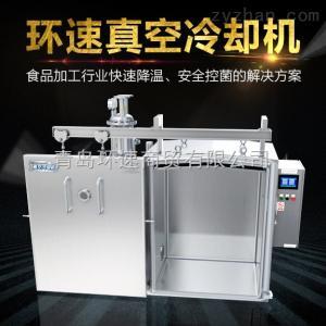ZKL-200青島鮮食冷卻機