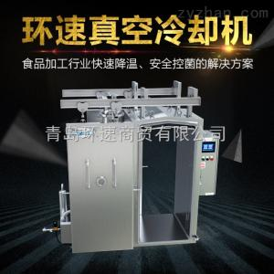 ZKL-150S環速鮮食快速冷卻機