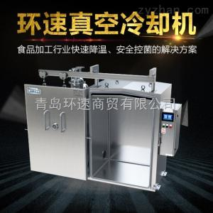 ZKL-300環速快速冷卻機