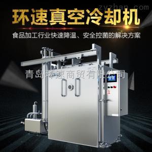 ZKL-200S環速鮮食快速預冷機