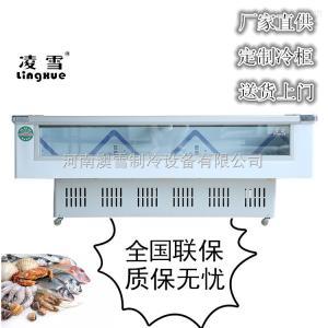 海鲜柜 海鲜超市专用冷藏展示柜