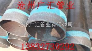 1083pe防腐鋼管 2pe防腐鋼管廠家