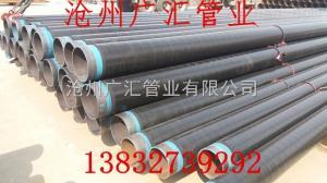 219三層聚乙烯防腐3PE防腐鋼管