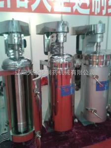 油水管式分離心機價格