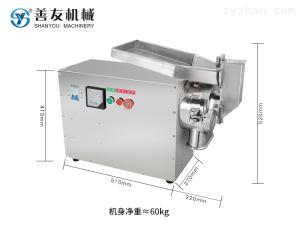 SY-F150中藥粉碎機善友機械中藥流水式粉碎機