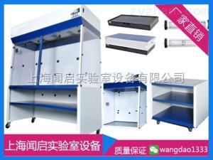 SWQ-180/180E實驗室凈氣型安全柜 無管式通風柜生產(供應)商