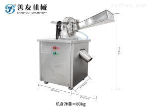 180齿盘水冷式调料磨粉机,调料粉碎机