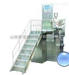 HLSG系列濕法制粒機