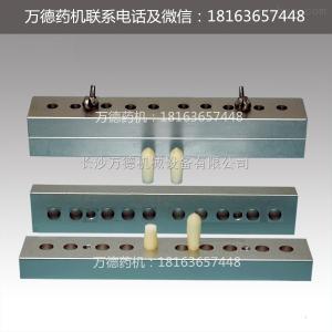 SJM-10手动栓剂模具