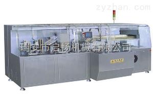 ZH-200多功能連續式自動裝盒機